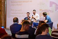 В Украину пришел Uber: первые результаты