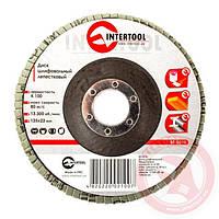 Диск шлифовальный лепестковый 125x22мм; зерно K100 INTERTOOL BT-0210