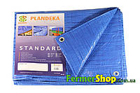 Тент водонепрницаемый синий STANDARD 45 г/м², размер: 2х3 м - Польша
