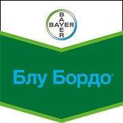 Препарат фунгицид  Блу Бордо(20кг)