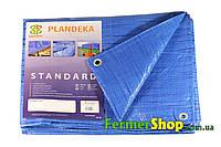 Тент водонепрницаемый синий STANDARD 45 г/м², размер: 4х6 м - Польша
