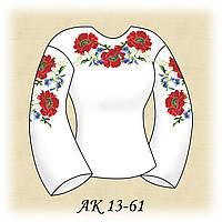 Заготовка женской сорочки для вышивания АК 13-61 Танец Маков