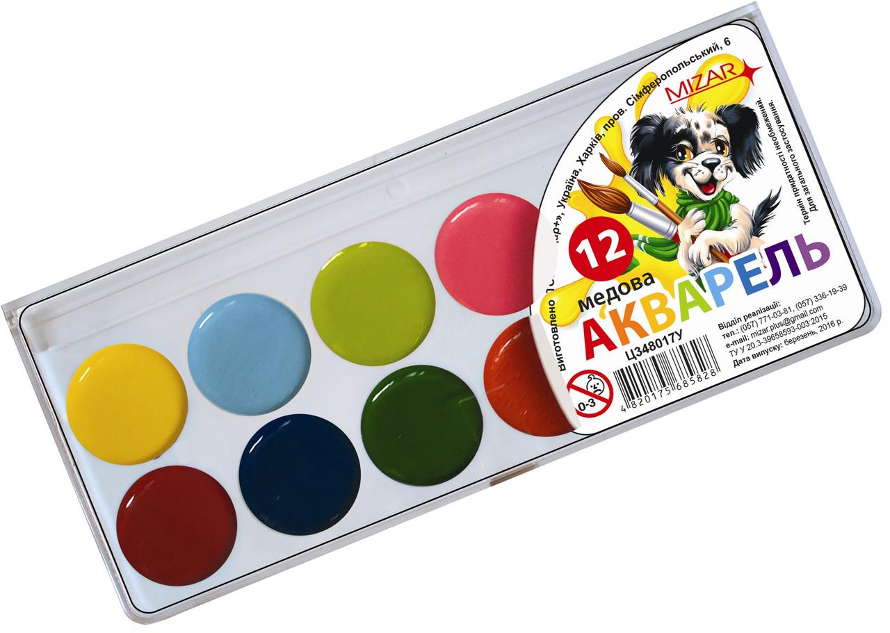 Акварельные краски 12 цветов цена