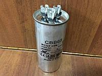 Пусковой конденсатор для кондиционера СВВ-65 (50+2.5 мкФ) 450V