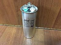 Пусковой конденсатор для кондиционера СВВ-65 (50+5 мкФ) 450V