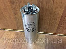 Пусковой конденсатор для кондиционера СВВ-65 (55+5 мкФ) 450V