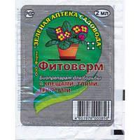 Инсектицид Фитоверм 2 мл Зеленая аптека садовода