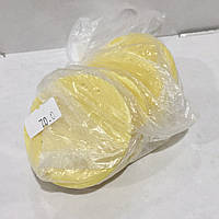 Воск желтый натуральный 4 шт в упаковке