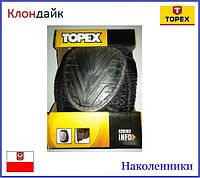 Наколенники TOPEX 82S162