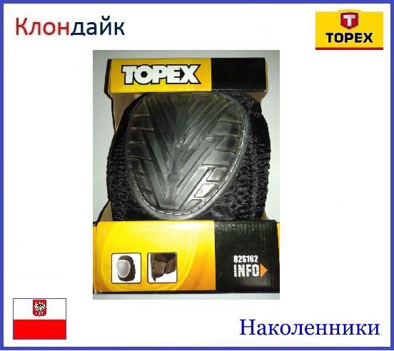 Наколенники TOPEX 82S162  - Клондайк в Харькове