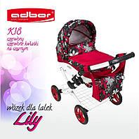Детская коляска для игры с куклами Adbor LILY для модных и стильных девочек. Цвет К-18, фото 1