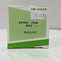 Воск для депиляции Extra Film Wax milk - 40 гр