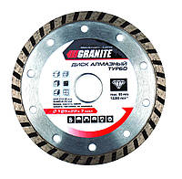 Диск алмазный TURBO 115 мм Granite MasterTool 9-02-115