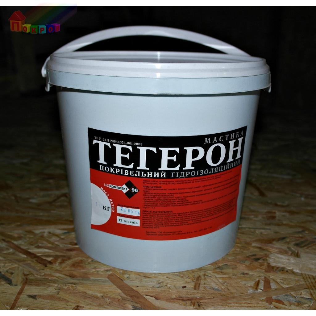 Гидроизоляция строительный рынок покров как выбрать видео пулевизатор для покраски стен