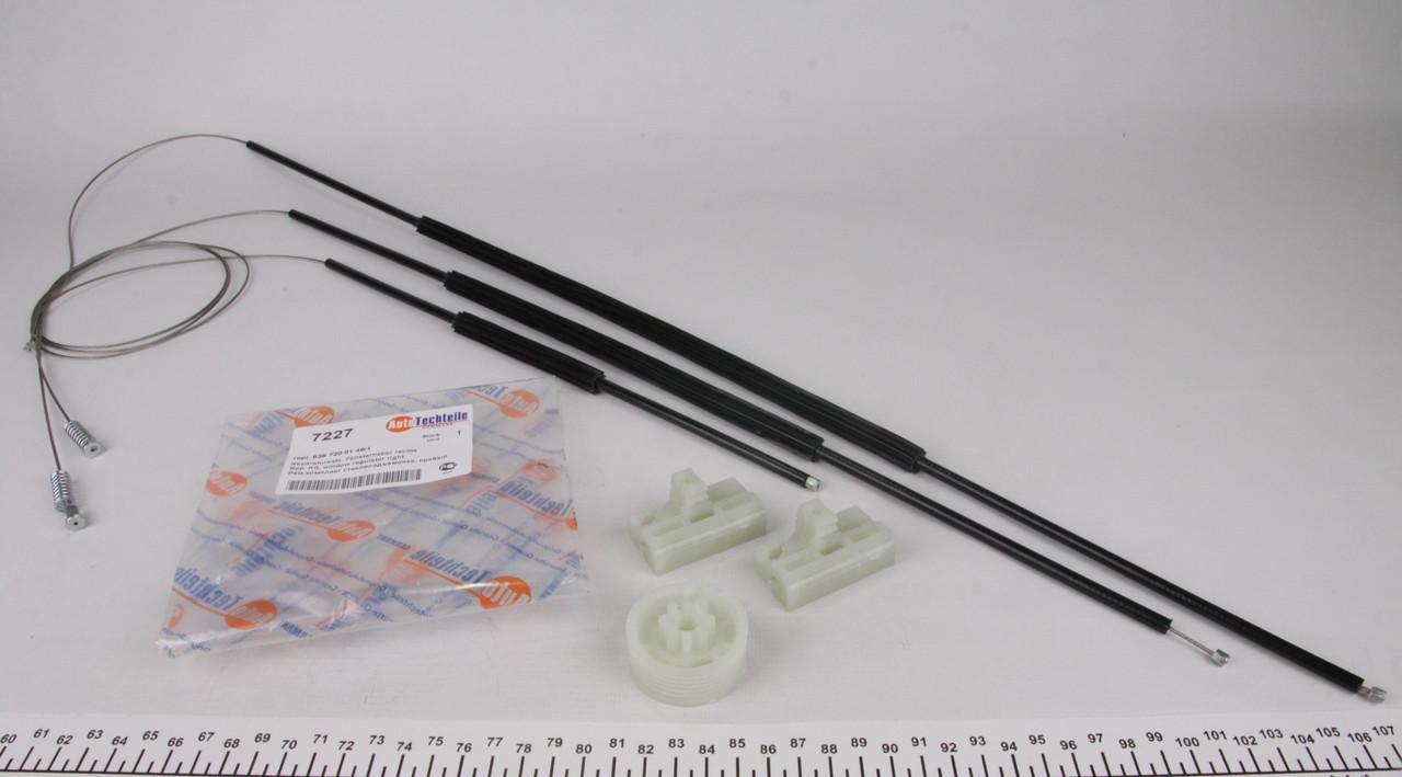 Ремкомплект стеклоподъемника мерседес вито / Vito 639 c 2003 Германия  A7227   Autotechteile Правый