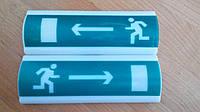 Световой указатель направление выхода (вправо/влево) (м)