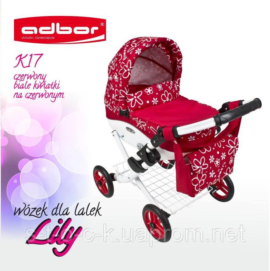 Детская коляска для игры с куклами Adbor LILY. Цвет К-17