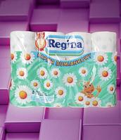 Туалетная бумага REGINA-PAP12R_RUM