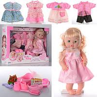 Кукла интерактивная Baby Toby (Baby Born) 30800-14C ***