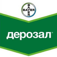 Препарат фунгицид Дерозал к.с.  5л