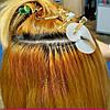 Наращивание Волос в Киеве по Итальянской Технологии 100 капсул, фото 3