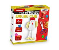 Набор шитья мягких игрушек для детей. Цыпленок
