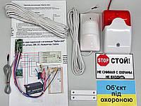 Набор для самостоятельной установки РАДИУС-mini Kit (набор)