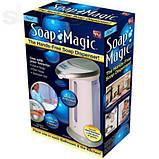 Сенсорный дозатор жидкого мыла  Soap Magic, фото 4