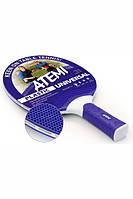 Пластиковая ракетка для настольного тенниса ATEMI Plastic Universal blue
