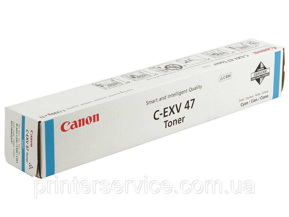 Тонер Canon C-EXV 47 Cyan для ir-adv C250i/ C350i cyan (8517B002)