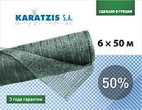 Сетка затеняющая KARATZIS зелёная, размер 6х50 м, тень 50%, плотность 50 г/м.кв.