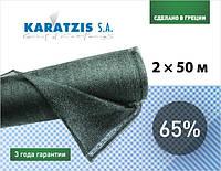 Сетка затеняющая KARATZIS зелёная, размер 2х50 м, тень 65%, плотность 65 г/м.кв.