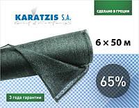 Сетка затеняющая KARATZIS зелёная, размер 6х50 м, тень 65%, плотность 65 г/м.кв.