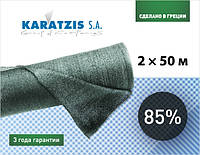 Сетка затеняющая KARATZIS зелёная, размер 2х50 м, тень 85%, плотность 87 г/м.кв.