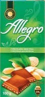 Молочный шоколад Allegro «Czekolada Arachidowa» PEANUTS ( с кусочками орехов), 100 г