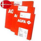 Ретеновская пленка AGFA Ortho CP-GU 35х43 (зеленочувствительная)