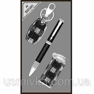 Подарочный набор шариковая ручка, брелок металлический, зажигалка форсунка. ZN195521