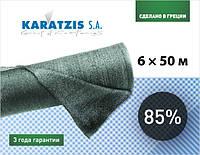 Сетка затеняющая KARATZIS зелёная, размер 6х50 м, тень 85%, плотность 87 г/м.кв.