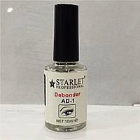 Дебондер - жидкость для снятия наращенных ресниц Starlet