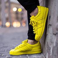 Кроссовки Pharrell Williams x Adidas Superstar Yellow
