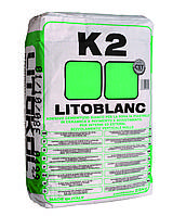Клей для мозаики Litokol Litoblanc K2(литокол к2) 25 кг