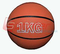 Медбол 1 кг. резина коричневый