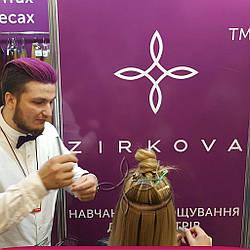 Коррекция Ленточного Наращивания Волос в Киеве (Холодное Наращивание) 40 лент