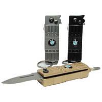 Зажигалка bmw с раскладным ножом ZG226820