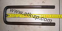 Стремянка рессоры УАЗ 469, УАЗ 3151 , (M14x1,5 x 57мм L-230мм)  - БЕЗ ГАЙКИ