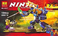 Конструктор Ninjago Bela Летающий робот Джея
