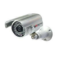 Аналоговая камера 659