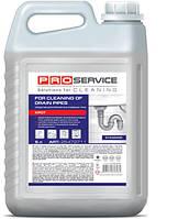 PRO service средство для прочистки сливных труб и стоков «Крот», 5 л
