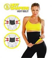 Пояс для похудения Hot Shapers код 6589