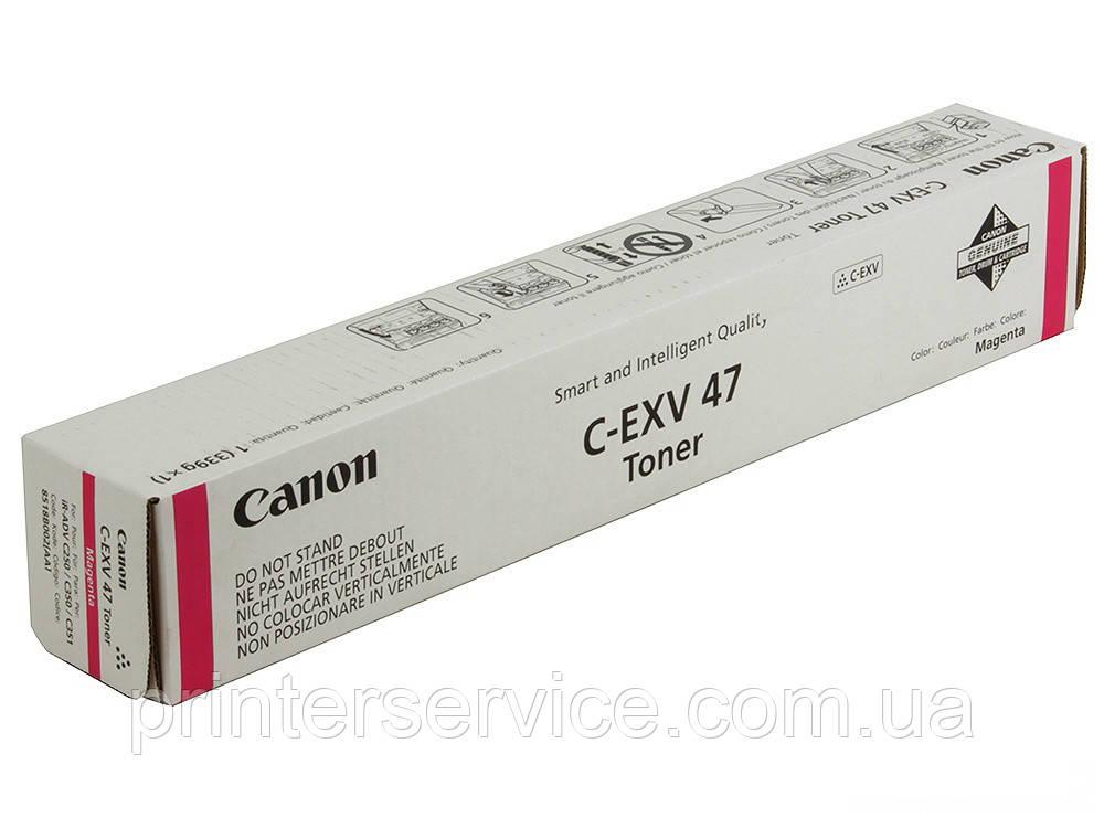 Тонер Canon C-EXV 47 Magenta для ir-adv C250i/ C350i Magenta (8518B002)